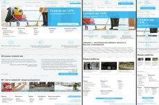 Нарисую адаптивный шаблон для Wodpress или Joomla 24 - kwork.ru