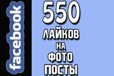 Instagram. 2000 подписчиков 19 - kwork.ru
