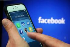 Обучение настройкам таргетированной рекламы в Facebook и Instagram 4 - kwork.ru