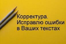 Оформление рефератов, курсовых и дипломных и других работ по ГОСТу 17 - kwork.ru