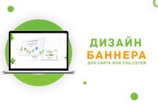 Сделаю 2 ярких варианта обложки для группы VK 26 - kwork.ru