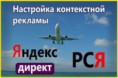 Напишу статью о криптовалюте 2 - kwork.ru