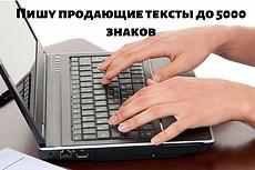 Статья для ВАК 17 - kwork.ru