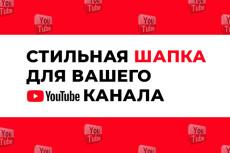 Оформление группы Вконтакте 38 - kwork.ru