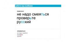 Помогу при выборе подержанного автомобиля 3 - kwork.ru