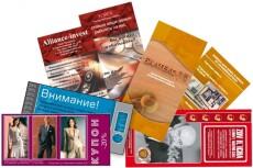 Мощный дизайн сайта 4 - kwork.ru