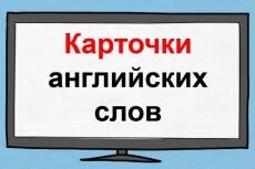 Пошаговая инструкция организации свадьбы своей мечты 3 - kwork.ru
