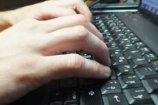 Окажу бухгалтерские услуги 3 - kwork.ru