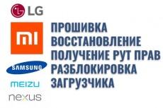 Cоберу базу пользователей Инстаграм по Вашим параметрам 3 - kwork.ru