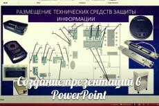 Оцифровка текста с фотографий и рукописных носителей 3 - kwork.ru