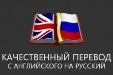 Сделаю виртуальный макияж на вашем изображении 10 - kwork.ru
