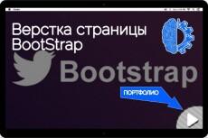 Создам страницу 404 22 - kwork.ru