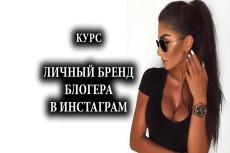 Как снимать интересные сториз в инстаграм 40 - kwork.ru