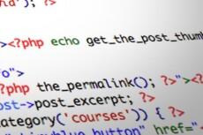 Научу основам программирования PHP 5 - kwork.ru