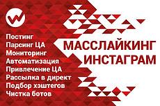 Комментарии Инстаграм 19 - kwork.ru