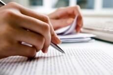 Напишу статью на тематику гаджетов и технологий 9 - kwork.ru