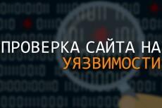 Разработка PHP скриптов 25 - kwork.ru