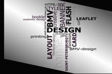 Креативный дизайн рекламных носителей 26 - kwork.ru