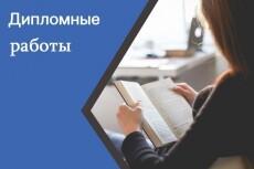 Разработка профессионального резюме 7 - kwork.ru
