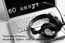 Набор текста 10 000 знаков 4 - kwork.ru