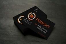 Сделаю макет визитки 43 - kwork.ru