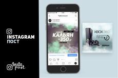 Дизайн постов instagram 61 - kwork.ru