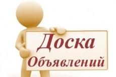 Соберу базу предприятий и организаций 20 - kwork.ru