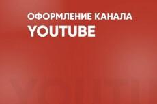 Дизайн 2 экранов или блоков сайта 22 - kwork.ru