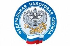 Расчет зарплаты 7 - kwork.ru