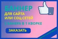 Сделаю транскрибацию 4 - kwork.ru