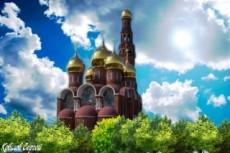 Сделаю обложку и аватар для группы Вконтакте 23 - kwork.ru
