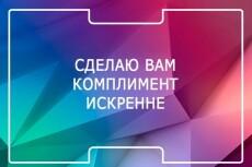 Ведение Google Adwords 1 неделя (7 дней) 6 - kwork.ru