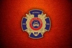 Разработаю уникальный логотип 29 - kwork.ru