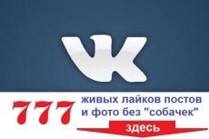3 объявления РСЯ на 50 ключевых слов 7 - kwork.ru