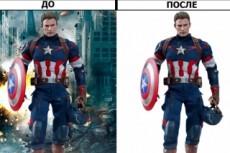 Сделаю профессиональную обработку изображения 4 - kwork.ru