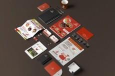 Графический дизайн, иллюстрация для сайтов или полиграфии 10 - kwork.ru
