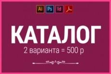 Электронная книга pdf, e-pub e. t. c 24 - kwork.ru