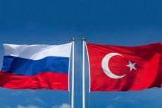 Профессионально переведу с Турецкого и на Турецкий 22 - kwork.ru