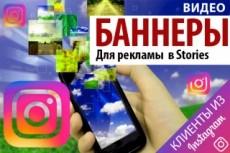 10 тизеров любого размера 8 - kwork.ru