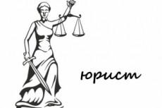 Напишу две статьи 23 - kwork.ru
