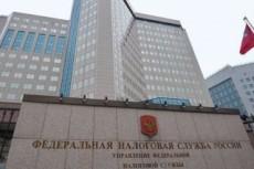 Подготовлю заявление на регистрацию ИП 15 - kwork.ru