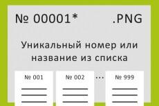Разработаю лаконичный дизайн сертификата 18 - kwork.ru