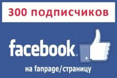 Сделаю анимационный рекламный видеоролик 26 - kwork.ru