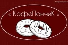 Выполню презентацию в Power Point из 18 слайдов 23 - kwork.ru