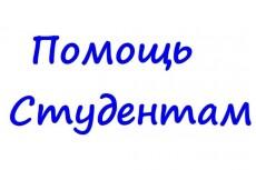 Помогу сделать контрольную работу по английскому и русскому языку 14 - kwork.ru