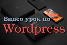 Сделаю сигну в сердечке. Фото, логотип в любимых руках 21 - kwork.ru