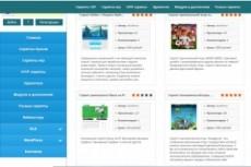 Создам сайт любой тематики на DLE 4 - kwork.ru