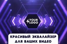 Автоматически наполняемый сайт. Новости, советы и статьи. Есть демо 10 - kwork.ru