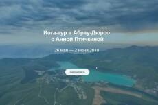 Сайт под ключ 13 - kwork.ru