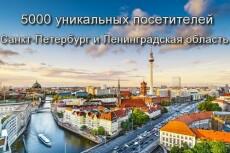 Выполню сбор базы компаний России, Украины, Казахстана 17 - kwork.ru